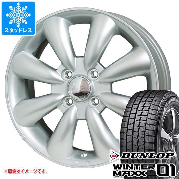 スタッドレスタイヤ ダンロップ ウインターマックス01 WM01 165/65R13 77Q & ララパーム KC-8 4.0-13 タイヤホイール4本セット 165/65-13 DUNLOP WINTER MAXX 01 WM01