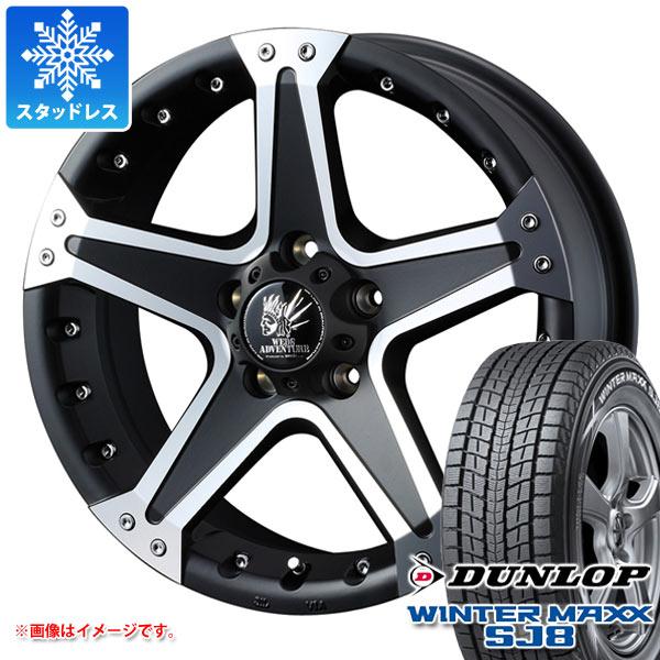 スタッドレスタイヤ ダンロップ ウインターマックス SJ8 215/70R16 100Q & マッドヴァンス01 7.0-16 タイヤホイール4本セット 215/70-16 DUNLOP WINTER MAXX SJ8
