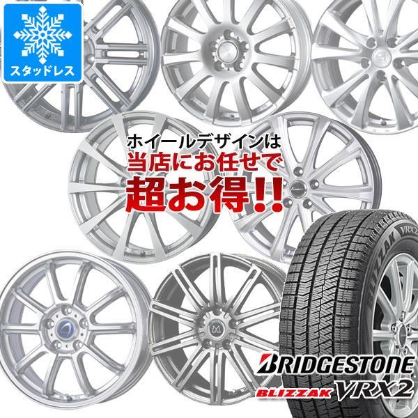 スタッドレスタイヤ ブリヂストン ブリザック VRX2 165/65R15 81Q & デザインお任せホイール 4.5-15 タイヤホイール4本セット 165/65-15 BRIDGESTONE BLIZZAK VRX2