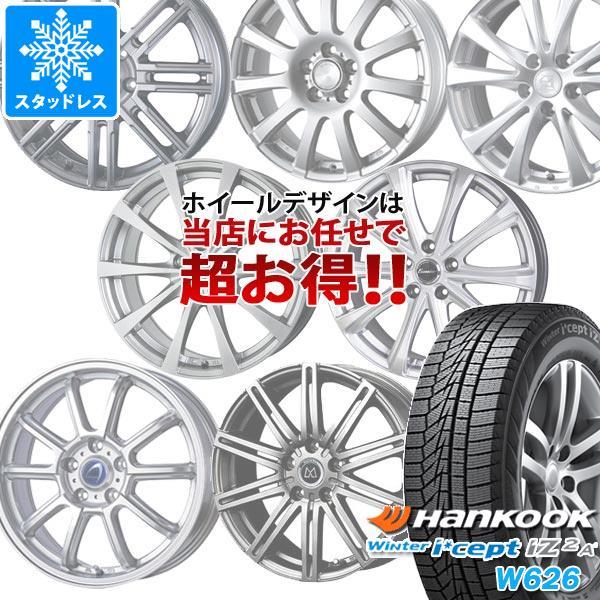 スタッドレスタイヤ ハンコック ウィンターアイセプト IZ2エース W626 215/60R16 99T XL & デザインお任せホイール 6.5-16 タイヤホイール4本セット 215/60-16 HANKOOK Winter i cept IZ2A W626