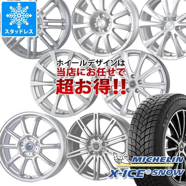 2020年製 スタッドレスタイヤ ミシュラン エックスアイススノー 225/50R17 98H XL & デザインお任せホイール 7.0-17 タイヤホイール4本セット 225/50-17 MICHELIN X-ICE SNOW