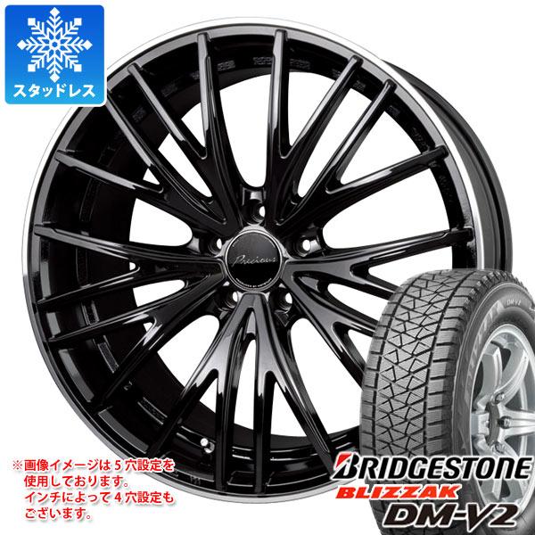 スタッドレスタイヤ ブリヂストン ブリザック DM-V2 235/65R17 108Q XL & プレシャス アスト M1 7.0-17 タイヤホイール4本セット 235/65-17 BRIDGESTONE BLIZZAK DM-V2