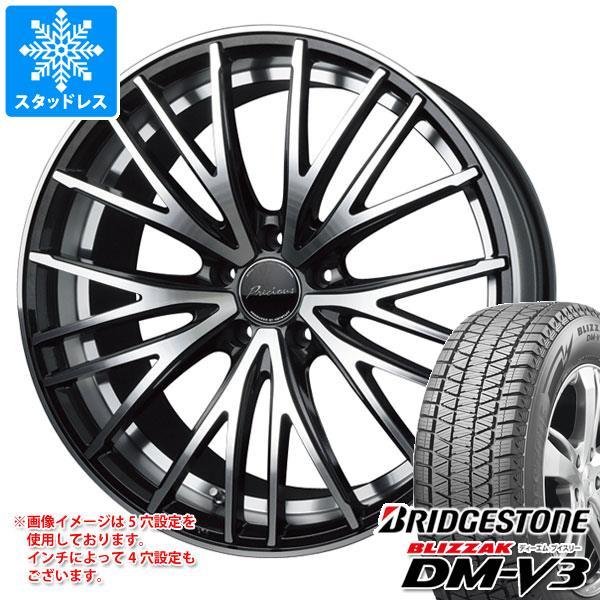 スタッドレスタイヤ ブリヂストン ブリザック DM-V3 235/55R20 102Q & プレシャス アスト M1 8.5-20 タイヤホイール4本セット 235/55-20 BRIDGESTONE BLIZZAK DM-V3