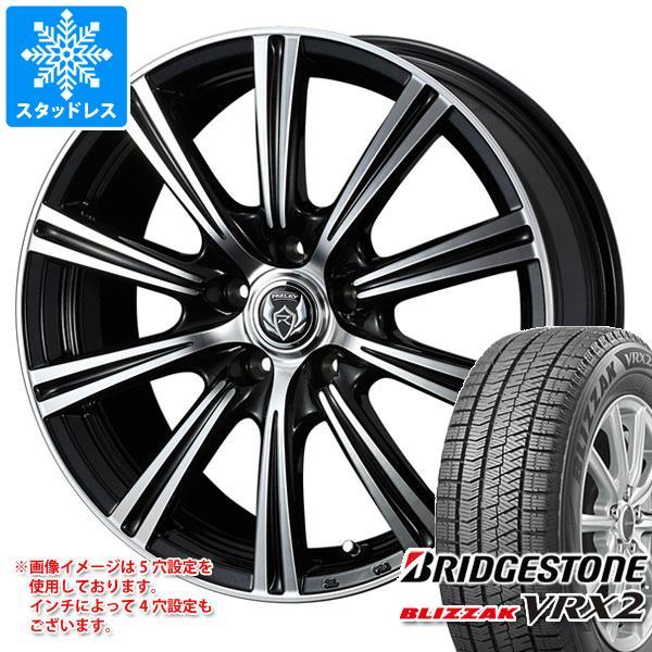 スタッドレスタイヤ ブリヂストン ブリザック VRX2 155/65R14 75Q & ライツレー XS 4.5-14 タイヤホイール4本セット 155/65-14 BRIDGESTONE BLIZZAK VRX2
