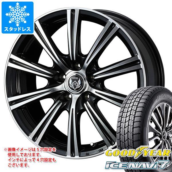スタッドレスタイヤ グッドイヤー アイスナビ7 165/60R15 77Q & ライツレー XS 4.5-15 タイヤホイール4本セット 165/60-15 GOODYEAR ICE NAVI 7