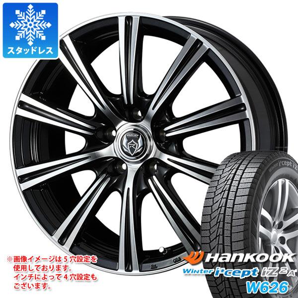 スタッドレスタイヤ ハンコック ウィンターアイセプト IZ2エース W626 155/65R14 79T XL & ライツレー XS 4.5-14 タイヤホイール4本セット 155/65-14 HANKOOK Winter i cept IZ2A W626