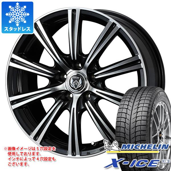 スタッドレスタイヤ ミシュラン エックスアイス XI3 215/70R15 98T & ライツレー XS 6.0-15 タイヤホイール4本セット 215/70-15 MICHELIN X-ICE XI3