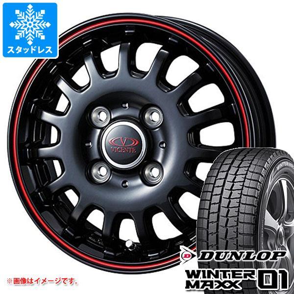 エブリー ワゴン (DA17W)専用 スタッドレス ダンロップ ウインターマックス01 WM01 155/70R13 75Q ヴィセンテ04EV ブラック タイヤホイール4本セット