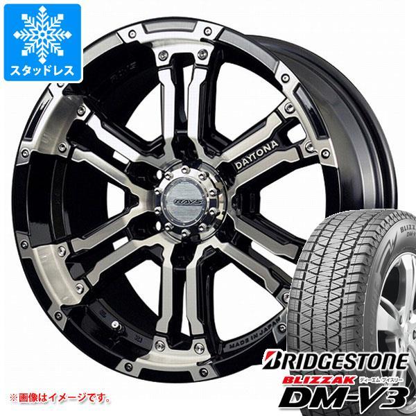 スタッドレスタイヤ ブリヂストン ブリザック DM-V3 265/65R17 112Q & レイズ デイトナ FDX DK 8.0-17 タイヤホイール4本セット 265/65-17 BRIDGESTONE BLIZZAK DM-V3