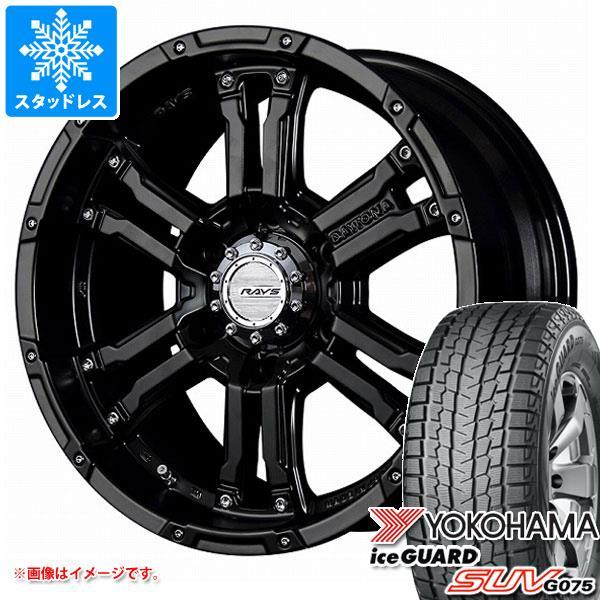 スタッドレスタイヤ ヨコハマ アイスガード SUV G075 265/65R17 112Q & レイズ デイトナ FDX 8.0-17 タイヤホイール4本セット 265/65-17 YOKOHAMA iceGUARD SUV G075