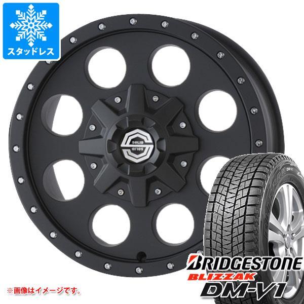 スタッドレスタイヤ ブリヂストン ブリザック DM-V1 215/65R16 98Q & アイメタル X 6.5-16 タイヤホイール4本セット 215/65-16 BRIDGESTONE BLIZZAK DM-V1