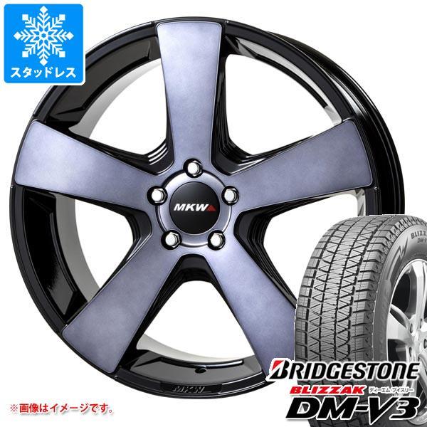 ランドクルーザー 200 (200系)専用 スタッドレス ブリヂストン ブリザック DM-V3 285/50R20 116Q XL MK-007 グラファイトクリア タイヤホイール4本セット