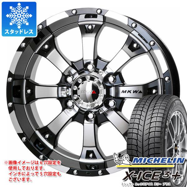 スタッドレスタイヤ ミシュラン エックスアイス3プラス 215/60R16 99H XL & MKW MK-46 7.0-16 タイヤホイール4本セット 215/60-16 MICHELIN X-ICE3+
