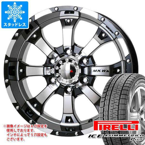 スタッドレスタイヤ ピレリ アイスアシンメトリコ プラス 215/65R16 98Q & MKW MK-46 DCGB 7.0-16 タイヤホイール4本セット 215/65-16 PIRELLI ICE ASIMMETRICO PLUS