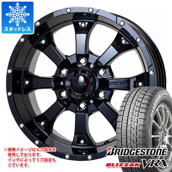 スタッドレスタイヤ ブリヂストン ブリザック VRX 225/55R17 97Q & MKW MK-46 7.5-17 タイヤホイール4本セット 225/55-17 BRIDGESTONE BLIZZAK VRX