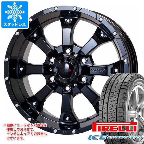 スタッドレスタイヤ ピレリ アイスアシンメトリコ 205/65R16 95Q & MKW MK-46 GB 7.0-16 タイヤホイール4本セット 205/65-16 PIRELLI ICE ASIMMETRICO