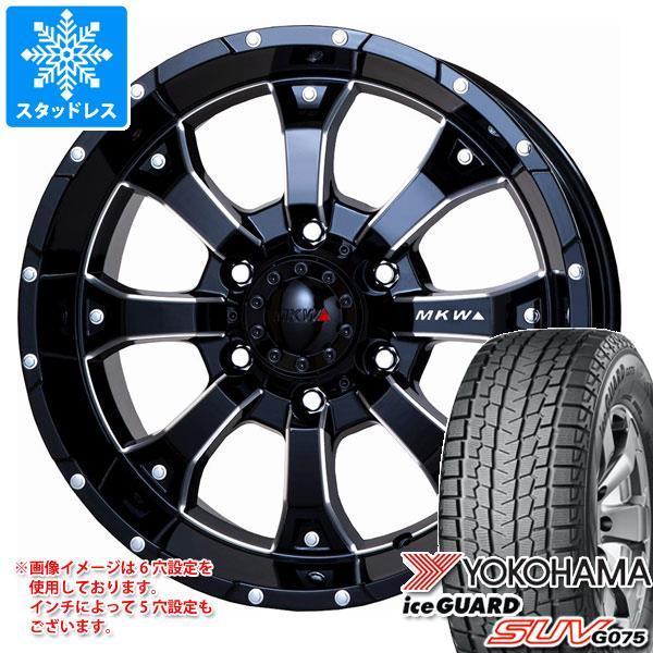 スタッドレスタイヤ ヨコハマ アイスガード SUV G075 315/75R16 121Q & MKW MK-46 M/L+ 8.0-16 タイヤホイール4本セット 315/75-16 YOKOHAMA iceGUARD SUV G075