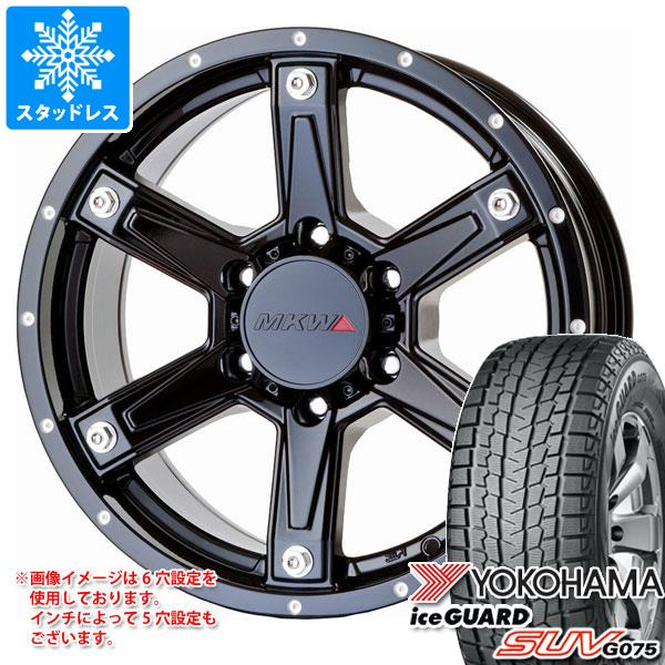 2020年製 スタッドレスタイヤ ヨコハマ アイスガード SUV G075 215/70R16 100Q & MKW MK-56 7.0-16 タイヤホイール4本セット 215/70-16 YOKOHAMA iceGUARD SUV G075
