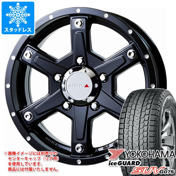 ジムニー専用 スタッドレス ヨコハマ アイスガード SUV G075 215/70R16 100Q MK-56 MB タイヤホイール4本セット