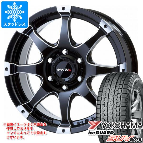 スタッドレスタイヤ ヨコハマ アイスガード SUV G075 265/60R18 110Q & MKW MK-76 8.0-18 タイヤホイール4本セット 265/60-18 YOKOHAMA iceGUARD SUV G075