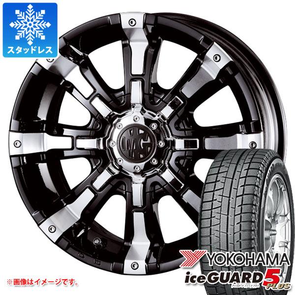 スタッドレスタイヤ ヨコハマ アイスガードファイブ プラス iG50 225/55R17 97Q & クリムソン MG ビースト 7.0-17 タイヤホイール4本セット 225/55-17 YOKOHAMA iceGUARD 5 PLUS iG50
