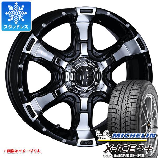 スタッドレスタイヤ ミシュラン エックスアイス3プラス 215/55R17 98H XL & クリムソン MG ヴァンパイア 7.0-17 タイヤホイール4本セット 215/55-17 MICHELIN X-ICE3+