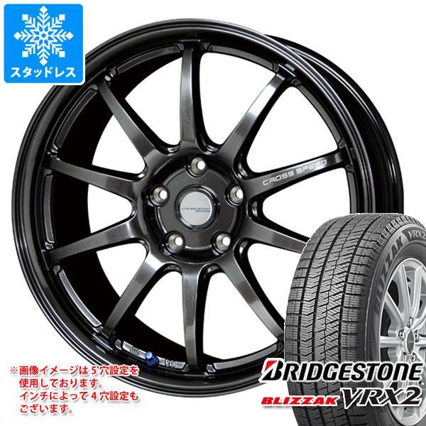 スタッドレスタイヤ ブリヂストン ブリザック VRX2 155/55R14 69Q & クロススピード ハイパーエディション CR10 4.5-14 タイヤホイール4本セット 155/55-14 BRIDGESTONE BLIZZAK VRX2