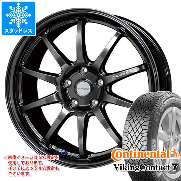 スタッドレスタイヤ コンチネンタル バイキングコンタクト7 235/50R18 101T XL & クロススピード ハイパーエディション CR10 7.5-18 タイヤホイール4本セット 235/50-18 CONTINENTAL VikingContact 7