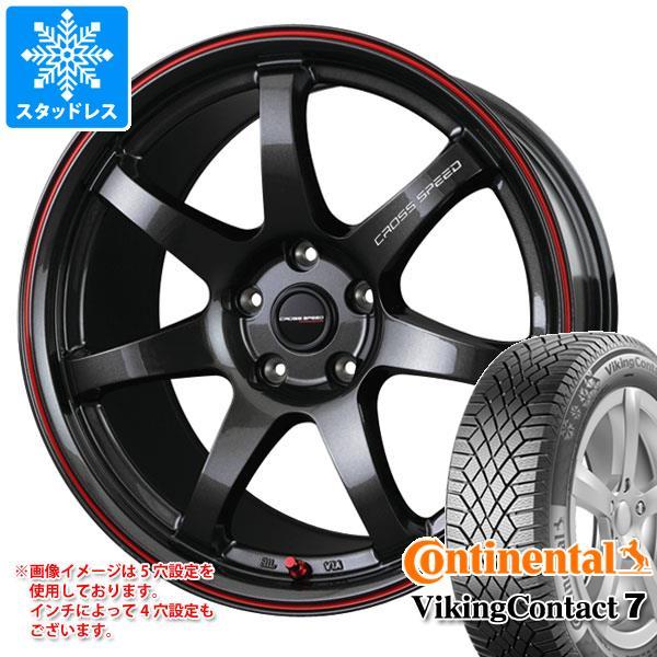 スタッドレスタイヤ コンチネンタル バイキングコンタクト7 225/40R18 92T XL & クロススピード ハイパーエディション CR7 7.5-18 タイヤホイール4本セット 225/40-18 CONTINENTAL VikingContact 7
