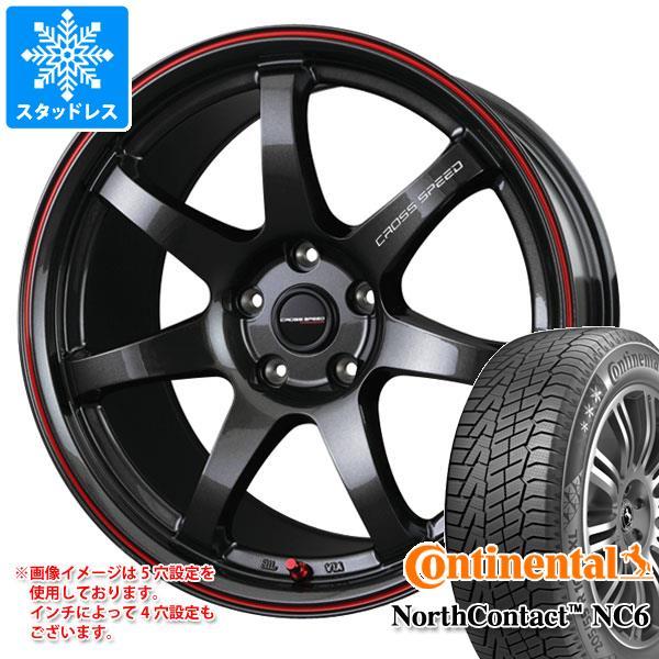 スタッドレスタイヤ コンチネンタル ノースコンタクト NC6 185/65R15 92T XL & クロススピード ハイパーエディション CR7 タイヤホイール4本セット 185/65-15 CONTINENTAL NorthContact NC6
