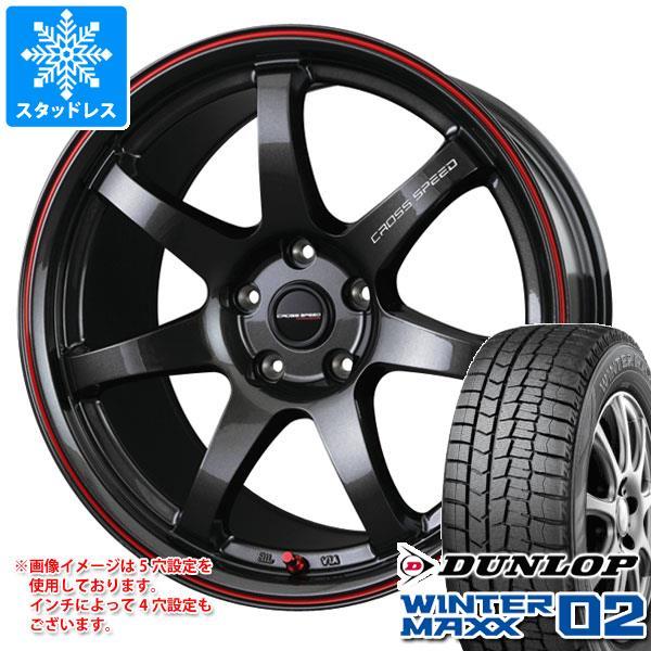 スタッドレスタイヤ ダンロップ ウインターマックス02 WM02 185/65R15 88Q & クロススピード ハイパーエディション CR7 タイヤホイール4本セット 185/65-15 DUNLOP WINTER MAXX 02 WM02