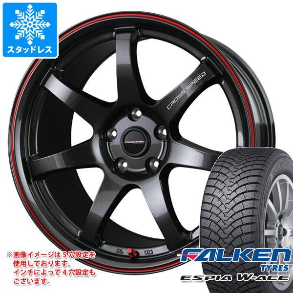 スタッドレスタイヤ ファルケン エスピア ダブルエース 165/55R15 75H & クロススピード ハイパーエディション CR7 4.5-15 タイヤホイール4本セット 165/55-15 FALKEN ESPIA W-ACE