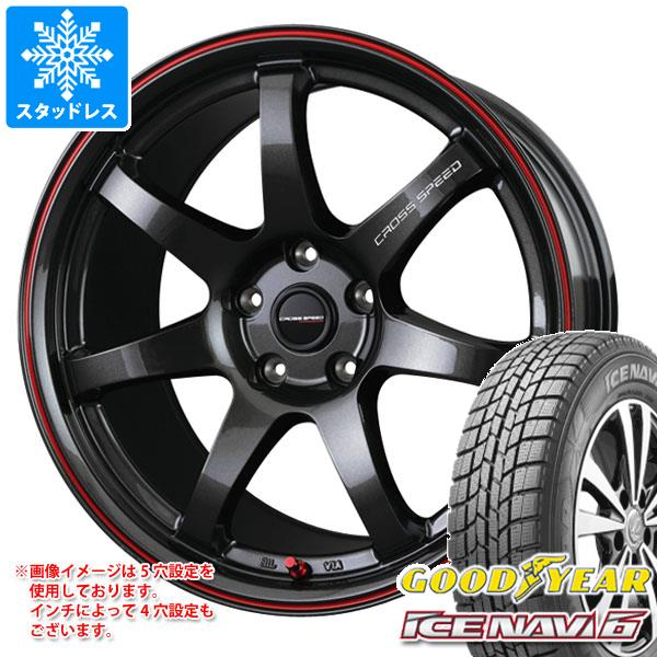 スタッドレスタイヤ グッドイヤー アイスナビ6 185/60R15 84Q & クロススピード ハイパーエディション CR7 タイヤホイール4本セット 185/60-15 GOODYEAR ICE NAVI 6