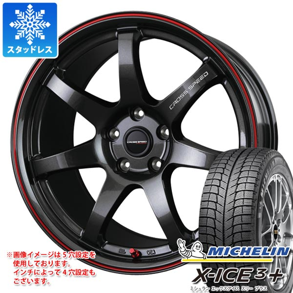 スタッドレスタイヤ ミシュラン エックスアイス3プラス 185/65R15 92T XL & クロススピード ハイパーエディション CR7 タイヤホイール4本セット 185/65-15 MICHELIN X-ICE3+