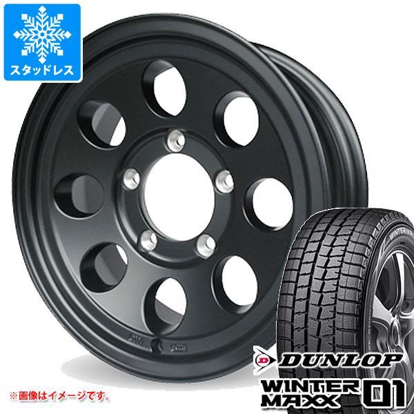 ジムニーシエラ (JB43W)専用 スタッドレス ダンロップ ウインターマックス01 WM01 205/70R15 96Q ジムライン タイプ2 マットブラック タイヤホイール4本セット