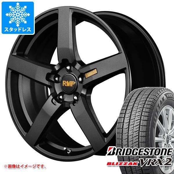 スタッドレスタイヤ ブリヂストン ブリザック VRX2 235/45R18 94Q & RMP 050F 8.0-18 タイヤホイール4本セット 235/45-18 BRIDGESTONE BLIZZAK VRX2
