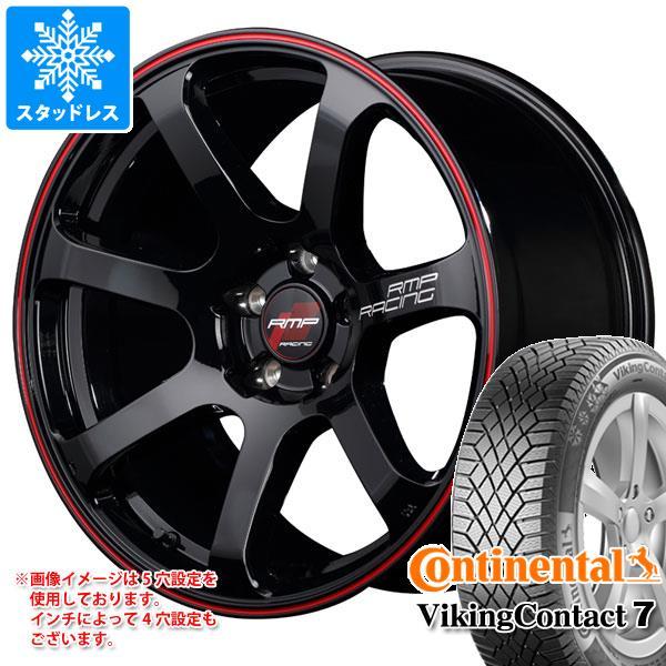 スタッドレスタイヤ コンチネンタル バイキングコンタクト7 215/55R18 99T XL & RMPレーシング R07 7.5-18 タイヤホイール4本セット 215/55-18 CONTINENTAL VikingContact 7
