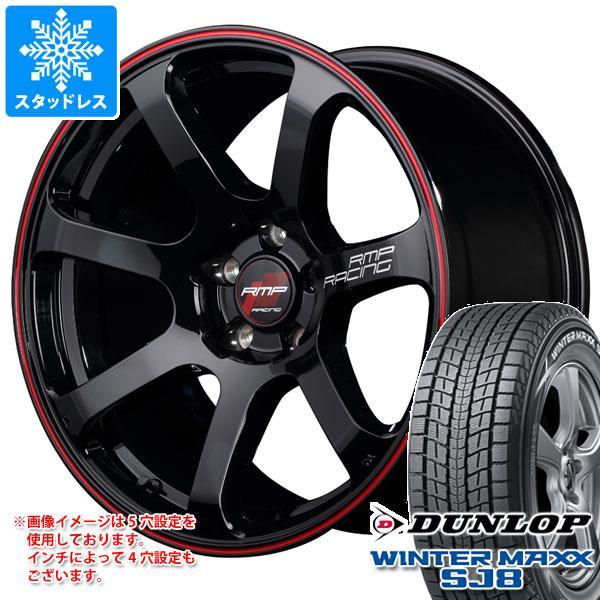 スタッドレスタイヤ ダンロップ ウインターマックス SJ8 215/60R17 96Q & RMPレーシング R07 7.0-17 タイヤホイール4本セット 215/60-17 DUNLOP WINTER MAXX SJ8