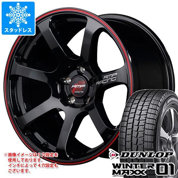 スタッドレスタイヤ ダンロップ ウインターマックス01 WM01 165/55R15 75Q & RMPレーシング R07 5.0-15 タイヤホイール4本セット 165/55-15 DUNLOP WINTER MAXX 01 WM01