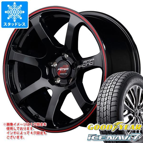 スタッドレスタイヤ グッドイヤー アイスナビ7 165/65R15 81Q & RMP レーシング R07 5.0-15 タイヤホイール4本セット 165/65-15 GOODYEAR ICE NAVI 7