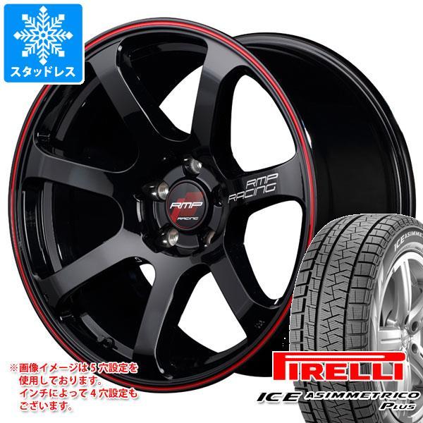 スタッドレスタイヤ ピレリ アイスアシンメトリコ プラス 225/65R17 102Q & RMP レーシング R07 7.0-17 タイヤホイール4本セット 225/65-17 PIRELLI ICE ASIMMETRICO PLUS