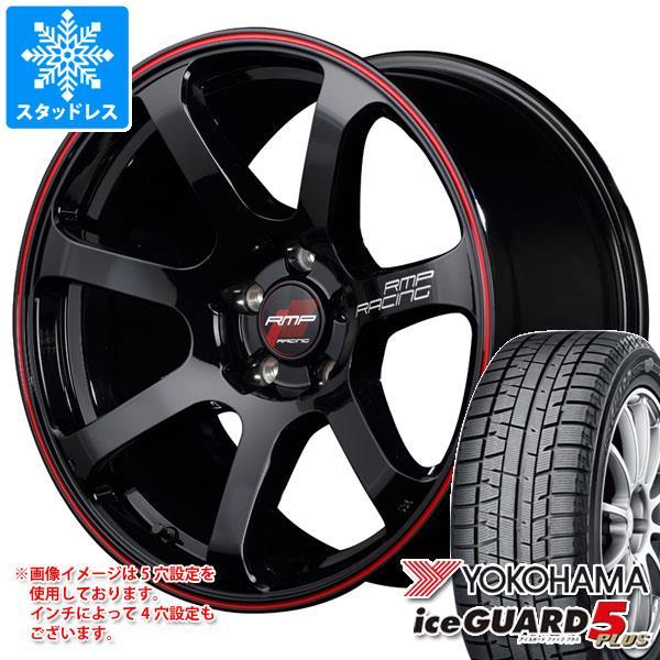 スタッドレスタイヤ ヨコハマ アイスガードファイブ プラス iG50 225/60R17 99Q & RMPレーシング R07 7.0-17 タイヤホイール4本セット 225/60-17 YOKOHAMA iceGUARD 5 PLUS iG50
