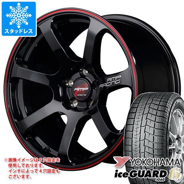 スタッドレスタイヤ ヨコハマ アイスガードシックス iG60 165/50R15 73Q & RMPレーシング R07 5.0-15 タイヤホイール4本セット 165/50-15 YOKOHAMA iceGUARD 6 iG60