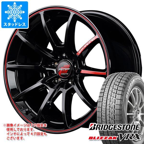 スタッドレスタイヤ ブリヂストン ブリザック VRX 165/60R15 77Q & RMP レーシング R25 5.0-15 タイヤホイール4本セット 165/60-15 BRIDGESTONE BLIZZAK VRX