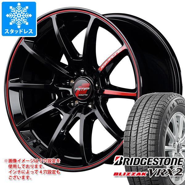 スタッドレスタイヤ ブリヂストン ブリザック VRX2 235/45R18 94Q & RMP レーシング R25 8.0-18 タイヤホイール4本セット 235/45-18 BRIDGESTONE BLIZZAK VRX2