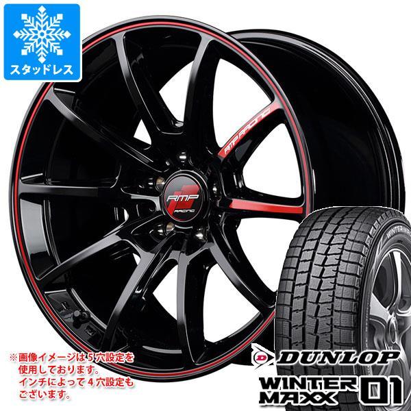 スタッドレスタイヤ ダンロップ ウインターマックス01 WM01 165/60R15 77Q & RMP レーシング R25 5.0-15 タイヤホイール4本セット 165/60-15 DUNLOP WINTER MAXX 01 WM01