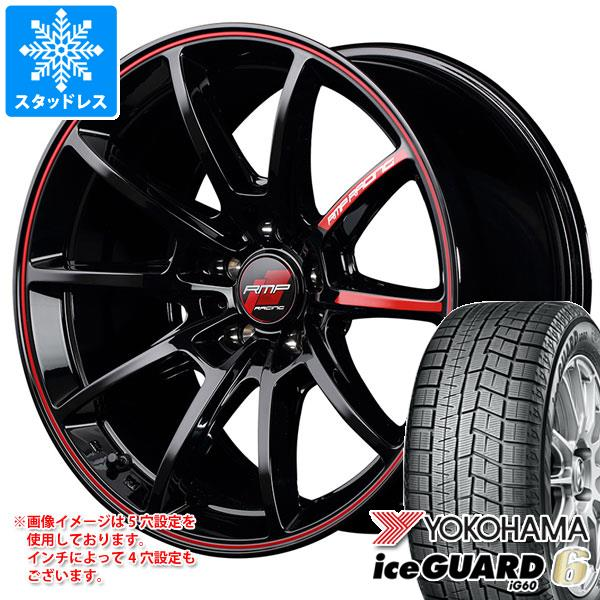 スタッドレスタイヤ ヨコハマ アイスガードシックス iG60 235/50R18 97Q & RMP レーシング R25 8.0-18 タイヤホイール4本セット 235/50-18 YOKOHAMA iceGUARD 6 iG60