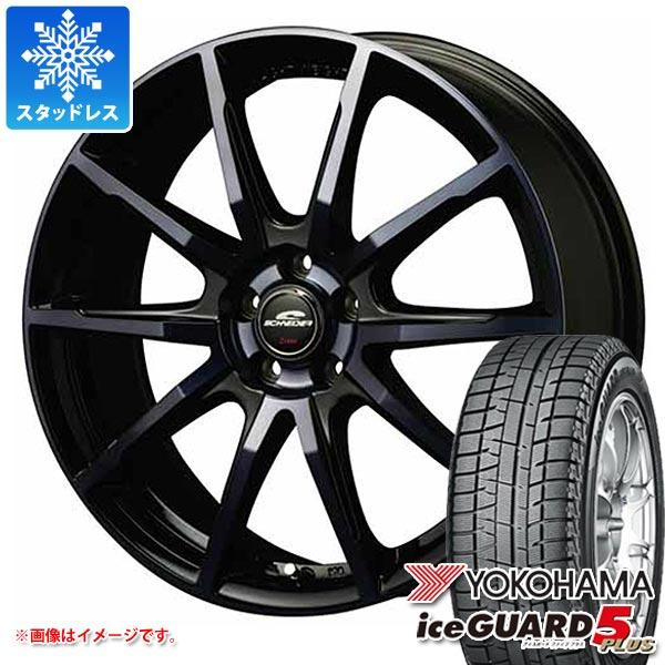 スタッドレスタイヤ ヨコハマ アイスガードファイブ プラス iG50 205/60R16 92Q & シュナイダー DR-01 BPBC 6.5-16 タイヤホイール4本セット 205/60-16 YOKOHAMA iceGUARD 5 PLUS iG50