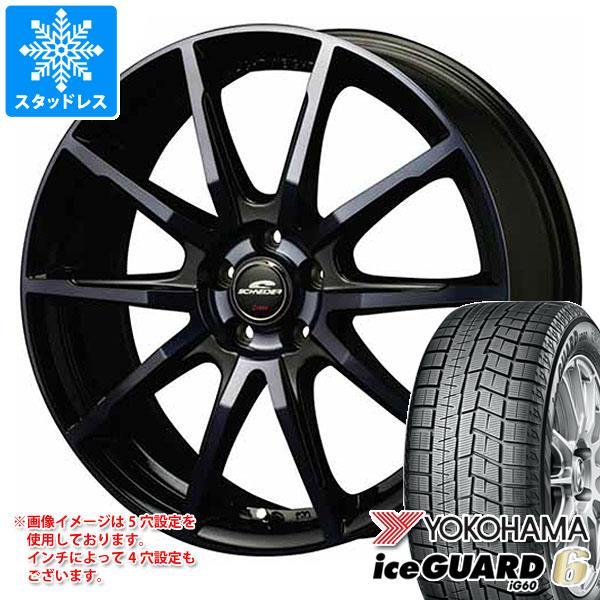 スタッドレスタイヤ ヨコハマ アイスガードシックス iG60 145/80R13 75Q & シュナイダー DR-01 BPBC 4.0-13 タイヤホイール4本セット 145/80-13 YOKOHAMA iceGUARD 6 iG60
