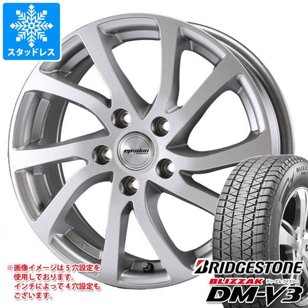 スタッドレスタイヤ ブリヂストン ブリザック DM-V3 225/65R17 102Q & ティラード イプシロン 7.0-17 タイヤホイール4本セット 225/65-17 BRIDGESTONE BLIZZAK DM-V3